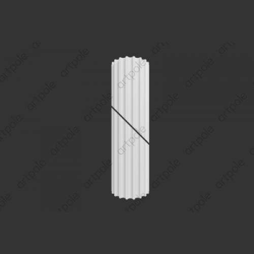 Ствол полуколонны SKL4-1 от Artpole