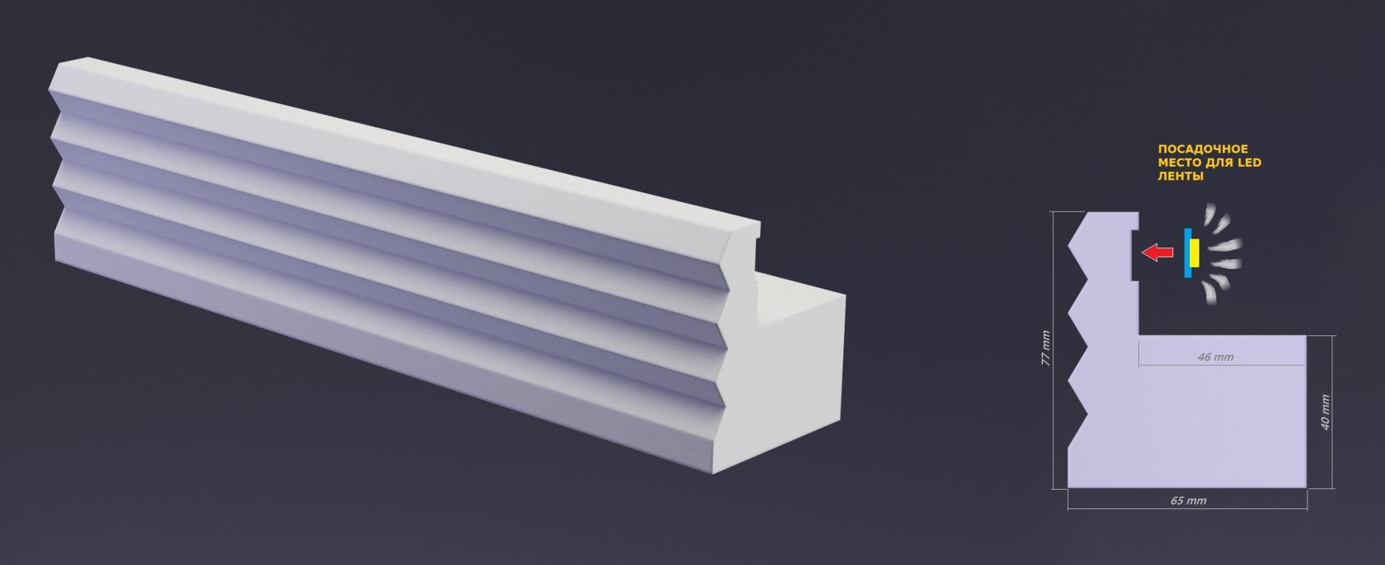 Профиль гипсовый LED FRAME-1