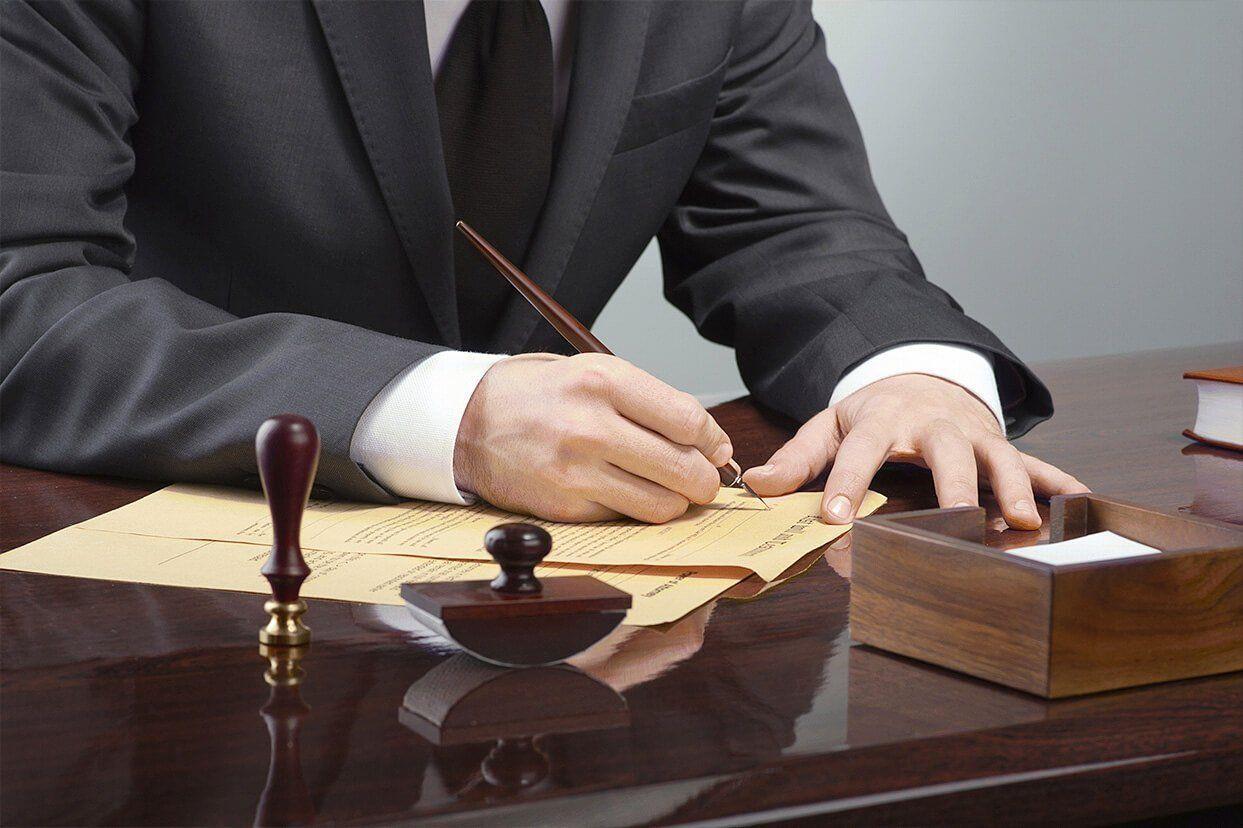 Продвижение юридической компании