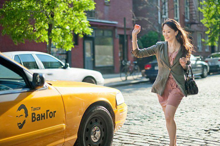 Развитие сервиса такси