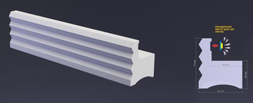 Профиль гипсовый LED FRAME-2