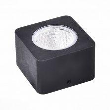 Уличный наземный светильник Pedana SL097.405.01
