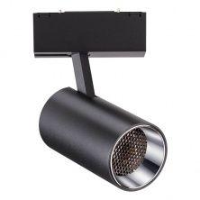 Трековый светильник NovoTech Kit 358068