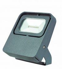 Уличный светодиодный прожектор NovoTech ARMIN LED 357408