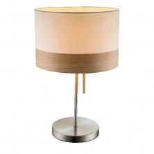 Настольная лампа CHIPSY 15221T1
