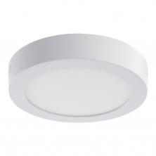 Потолочный светильник Angolo A3012PL-1WH